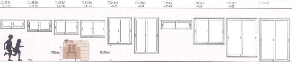 【解説】グランセゾン内装:『窓・サッシ』の種類一覧