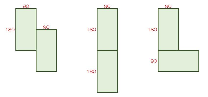 『○○㎡ ・ ○○坪・○○畳』の関係性と変換早見表