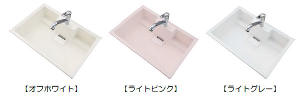 【グランセゾン内装】『グレイスキッチン』の特徴を解説!!