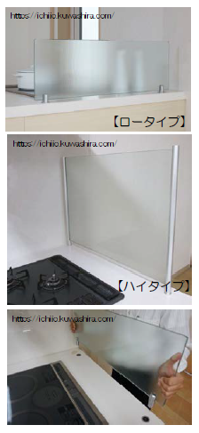 【アイスマート内装】『スマートキッチン』の特徴を解説!!