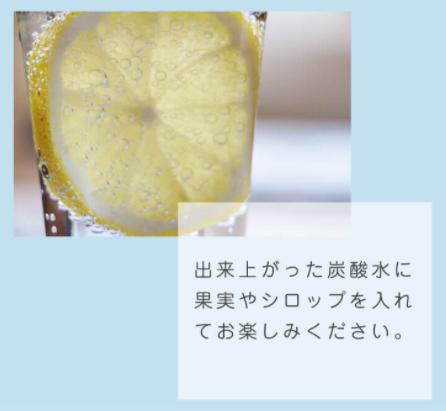 【e-soda (イーソーダ)】電源不要!!どこでも気軽に炭酸ドリンクが作れる炭酸水メーカー!!