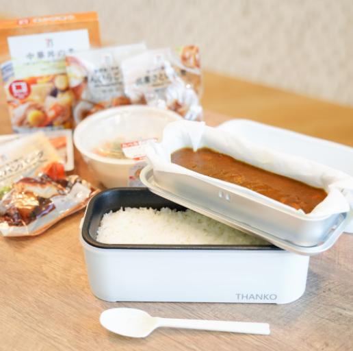 【弁当箱】炊き立てご飯&温かいおかずを15分で調理!!『超高速弁当箱炊飯器』をご紹介!!