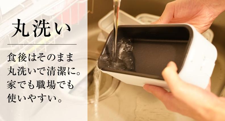 【ご飯が炊ける弁当箱】ご飯&おかずを15分で調理!!『超高速弁当箱炊飯器』
