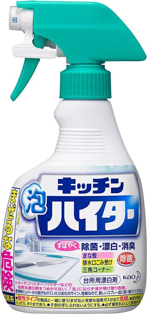 【食中毒対策】洗うだけでは足りない「まな板」の消毒・除菌!?しっかり除菌するための3つの除菌方法を紹介します!!